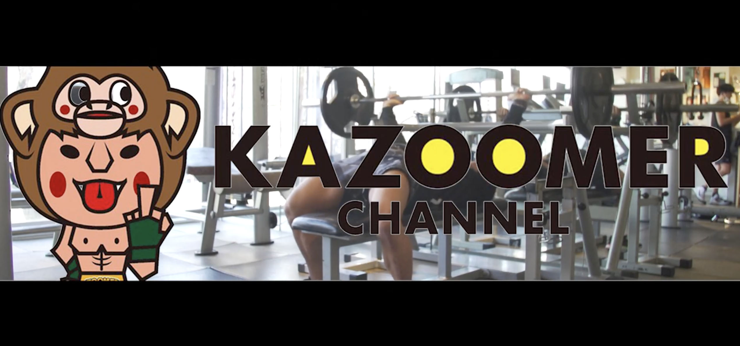 KAZOOMER CHANNEL